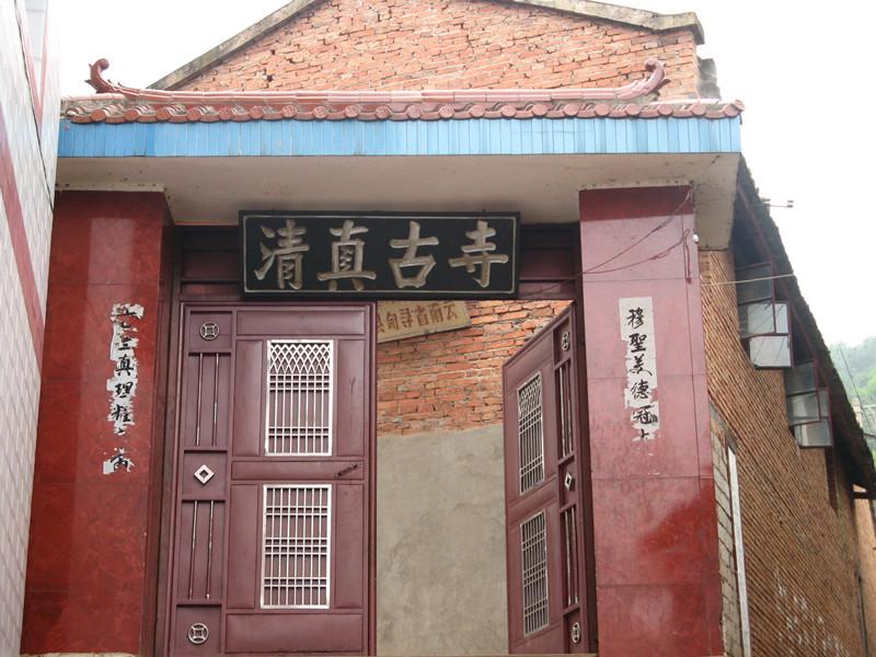 Kedu Town of Xundian County in Kunming-03