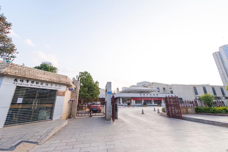 Kunming City Museum