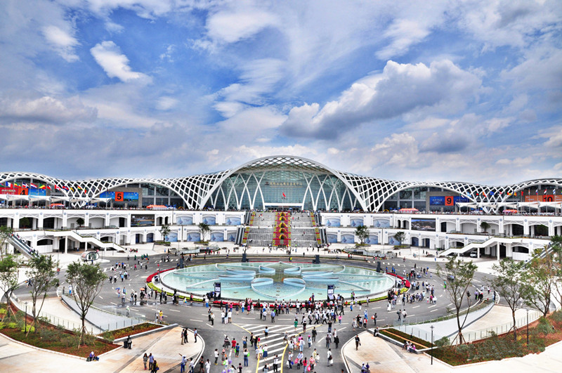 Kunming Dianchi International Convention and Exhibition Centre