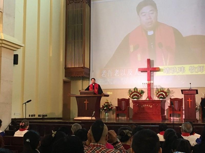 Kunming Trinity International Protestant Church