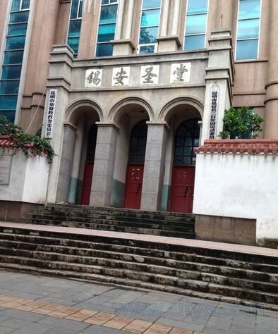 Kunming XiAn Christian Church
