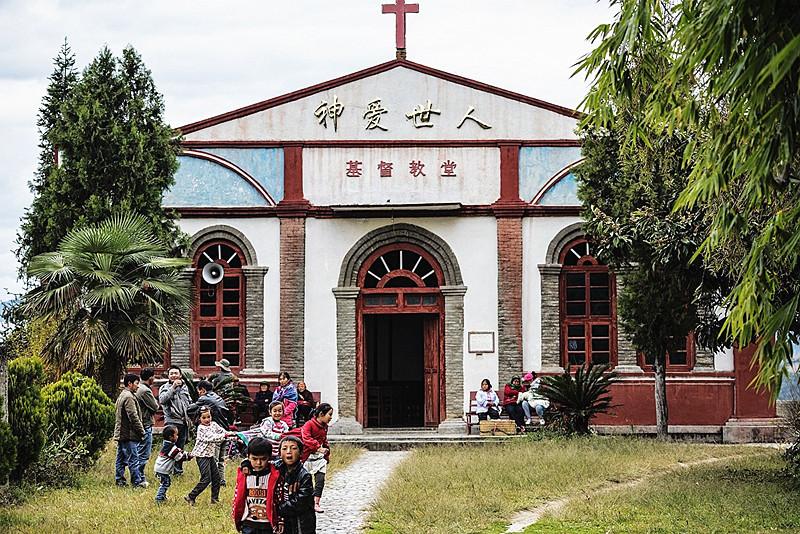 Laomudeng Church in Fugong County, Nujiang