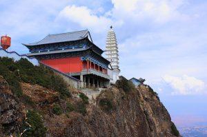 Lengyan Pagoda of Jizu Mountain in Binchuan County, Dali