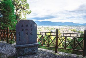 Lion Hill in Lijiang Old Town