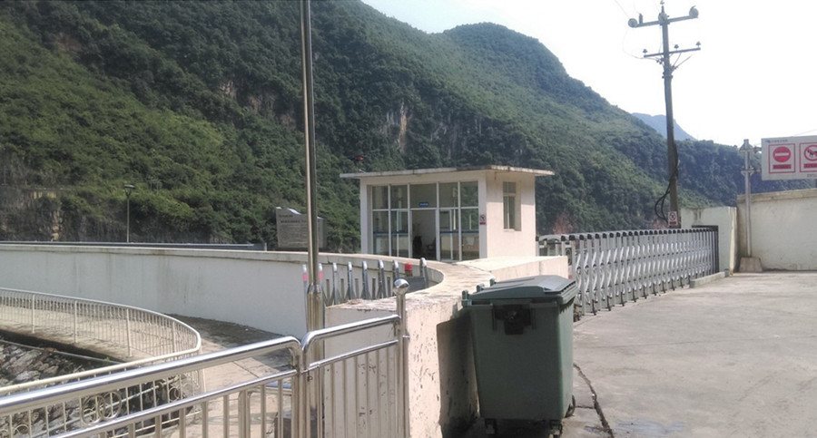 Lubuge Dam and Mini Three Gorges in Luoping County, Qujing