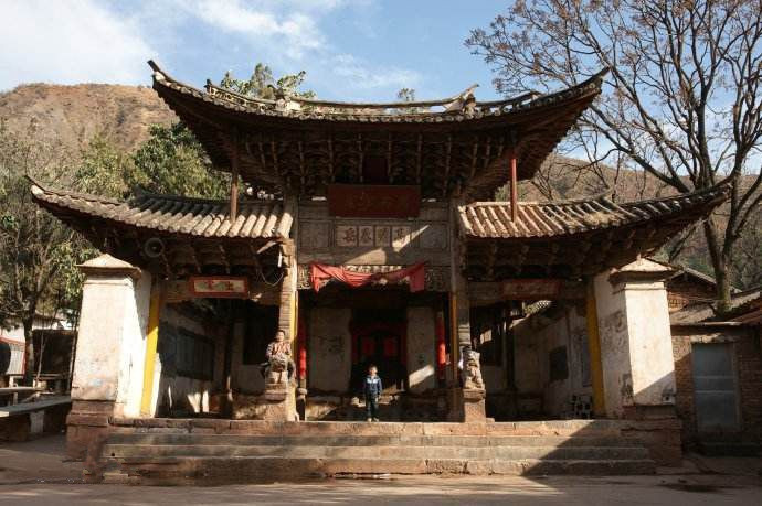 Luxi Confucius Temple in Luxi County, Honghe