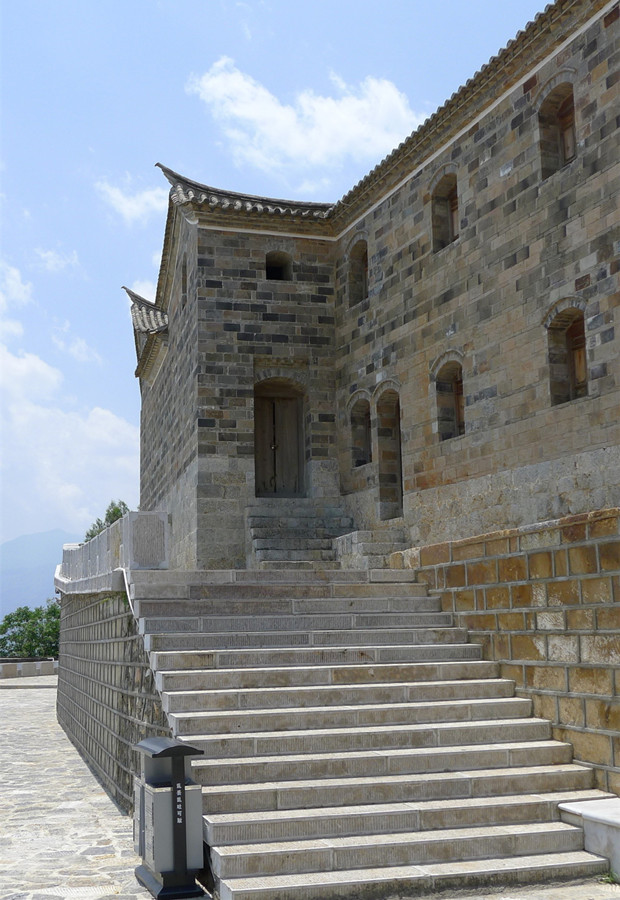 Mabang Old Town in Honghe County, Honghe