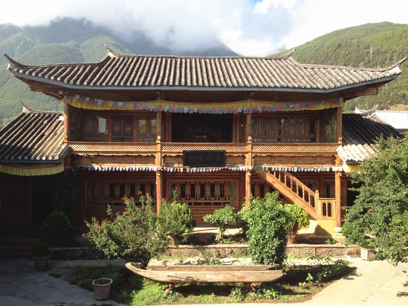 Mosuo Folk Museum in Lijiang