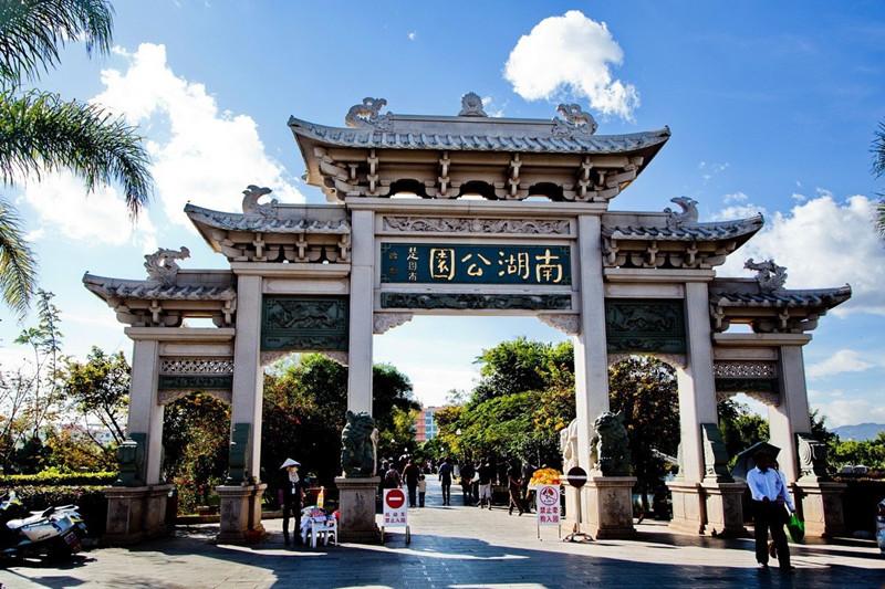 Nanhu Lake Park in Mengzi City, Honghe-09