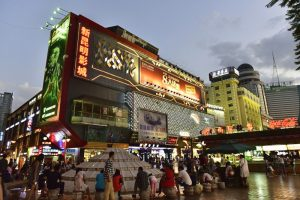 Nanping Business Street in Kunming
