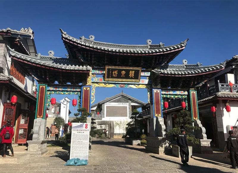 Nanzhao Culture City in Dali-02