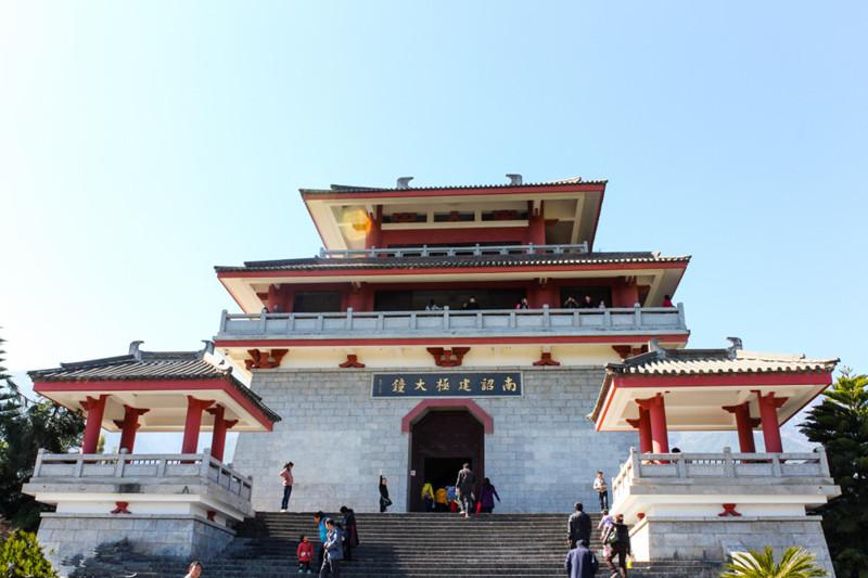 Nanzhao Culture City in Dali