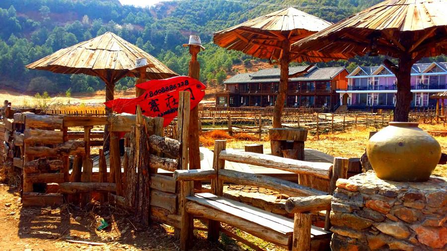 Nisai Village of Lugu Lake in Lijiang