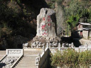 Qianshi Moutain in Jianchuan County, Dali