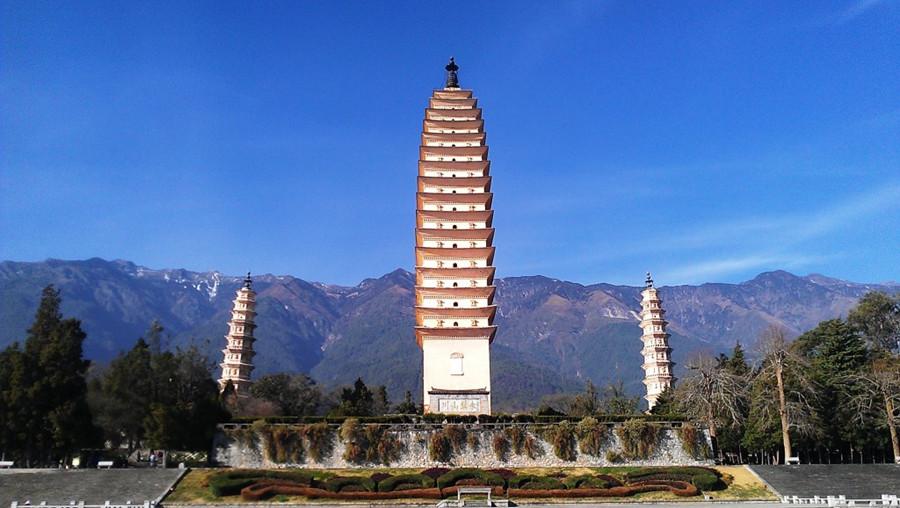 Qianxun Pagoda of Chongsheng Monastery in Dali City