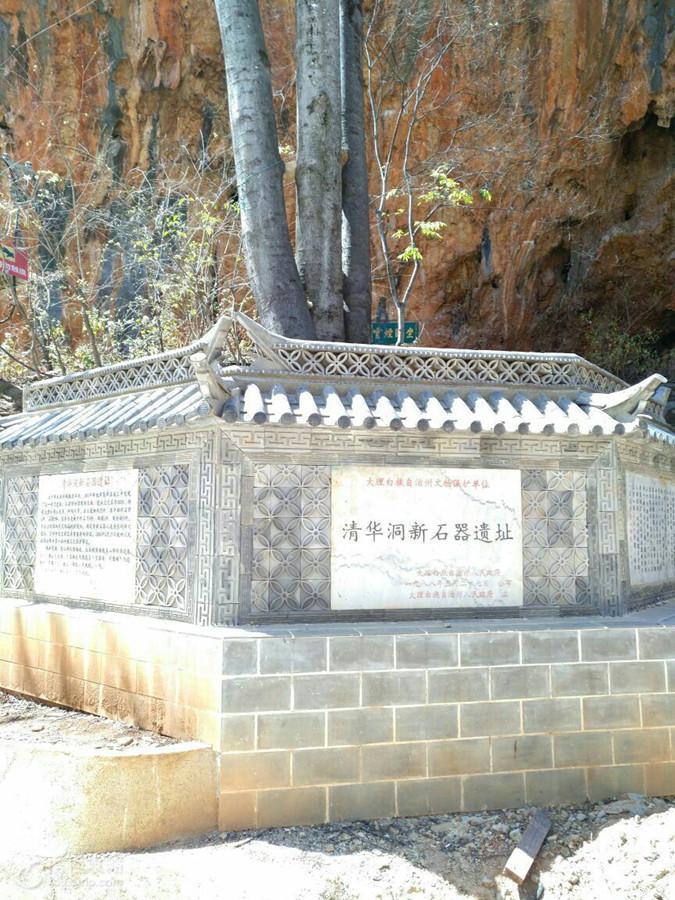 Qinghuadong Cave in Xiangyun County, Dali-02