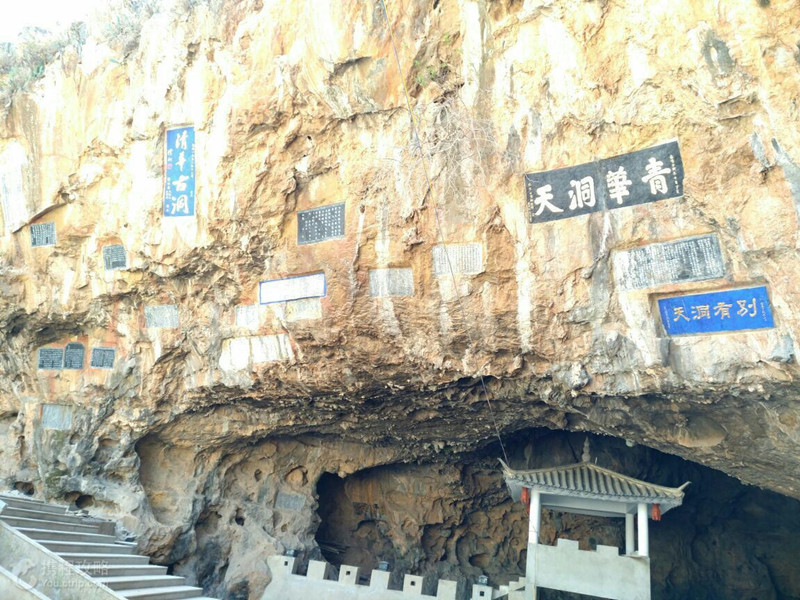 Qinghuadong Cave in Xiangyun County, Dali
