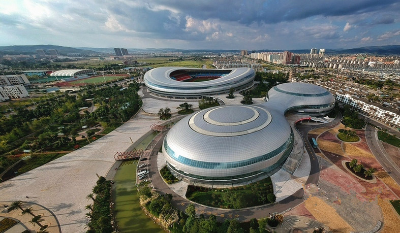 Qujing Cultural and Sports Park
