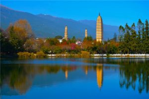 Reflection Park of Three Pagodas in Dali City