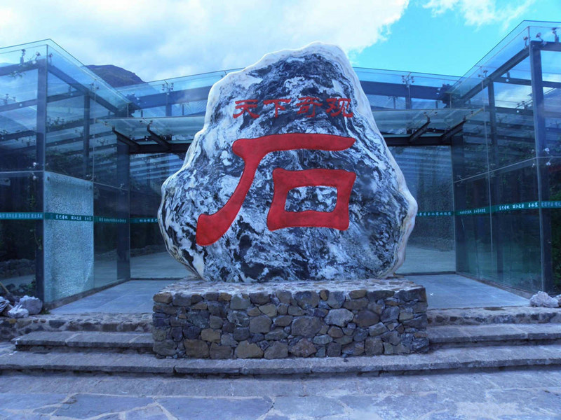 Sandieshui (Three Stacking Water) of Yushuizhai in Lijiang