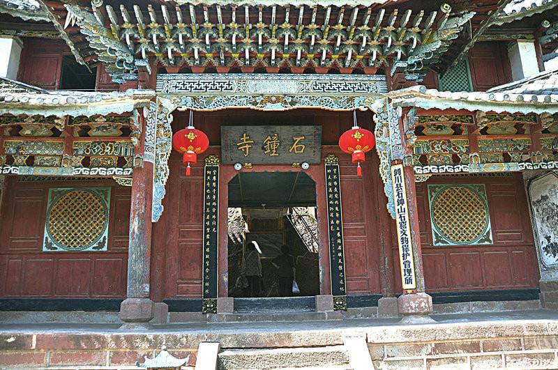 Shizhong (Stone Bell) Temple in Jianchuan County, Dali-04