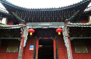 Shizhong (Stone Bell) Temple in Jianchuan County, Dali
