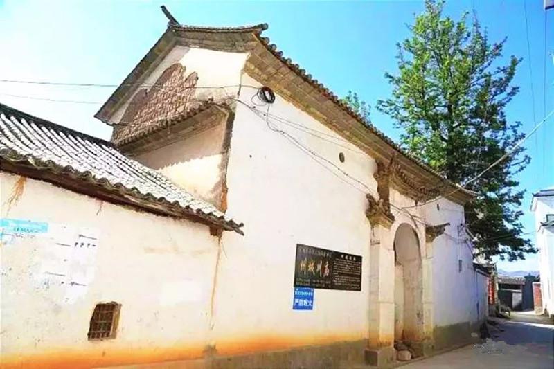 Sichuan Temple of Zhoucheng Old Town in Binchuan County, Dali