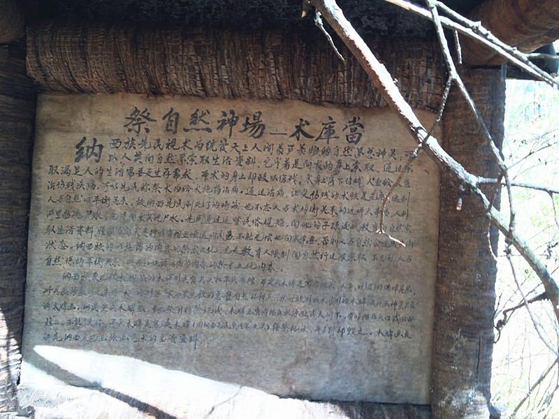Sister Lake in Yulong County, Lijiang-08