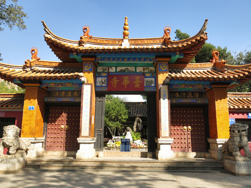 Tanhua Temple in Kunming