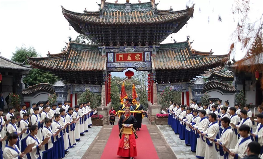 The Confucius Temple in Jingdong County, Puer