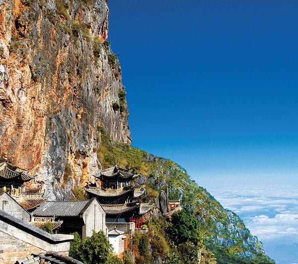 Tianhuashan Mountain in Xiangyun County, Dali