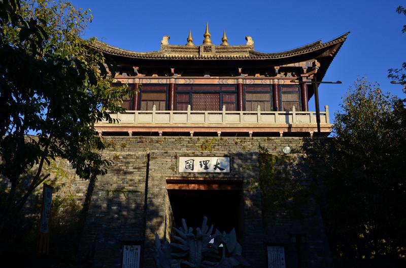 Tianlongbabu Film Studio in Dali-08