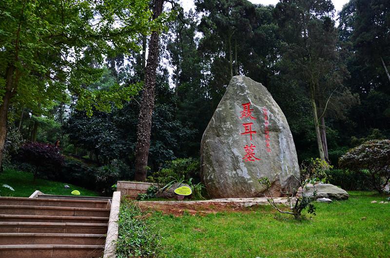 Tomb of NiE in Western Hills, Kunming-05