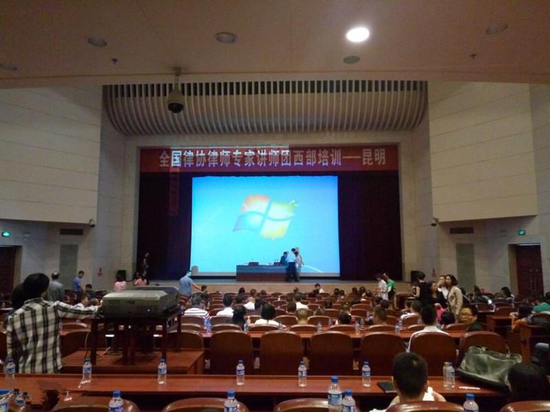 Victory Memorial Hall of Anti-Japanese War in Kunming-03