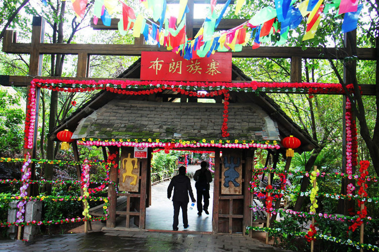 Village of Bulang Ethnic Minority in Yunnan Ethnic Villages, Kunming