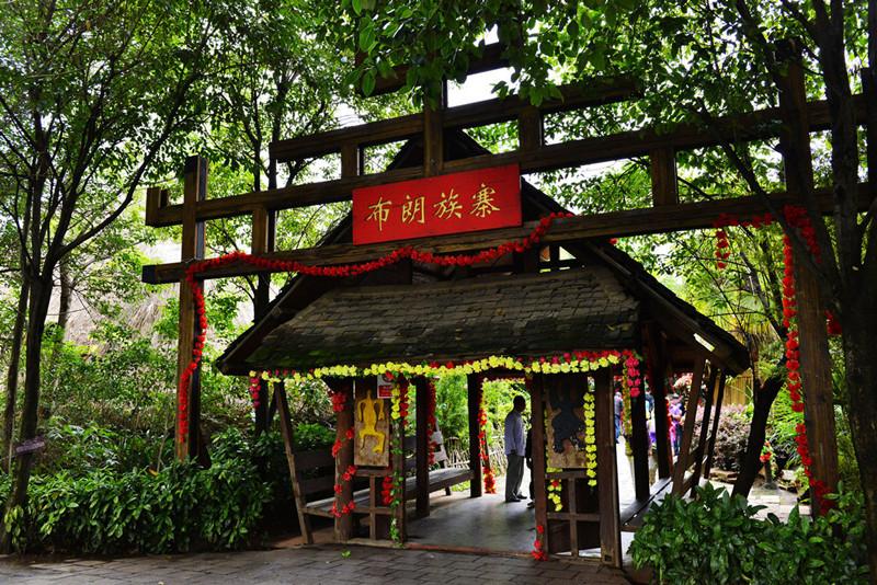 Village of Bulang Ethnic Minority in Yunnan Ethnic Villages, Kunming-03