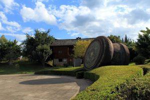 Village of Zhuang Ethnic Minority in Yunnan Ethnic Villages, Kunming