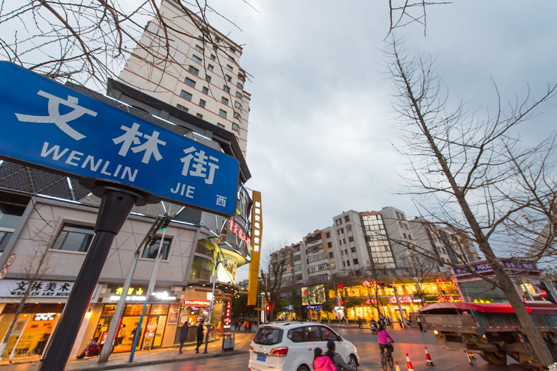 Wenlin Street in Kunming