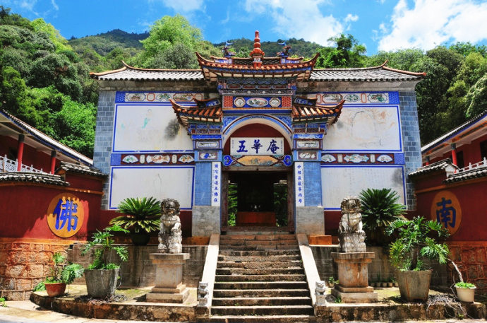 WuhuaAn Temple of Jizu Mountain in Binchuan County, Dali