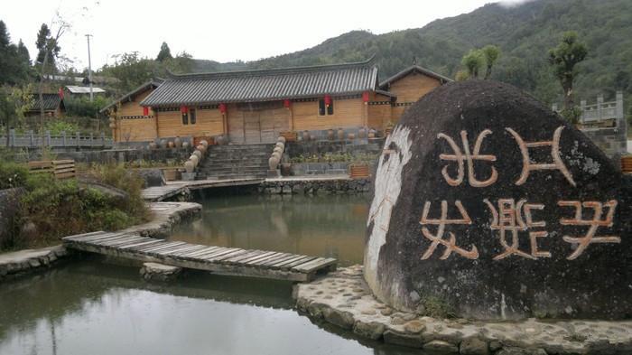 Xiamengpi Village of Sudian Town in Yingjiang County, Dehong