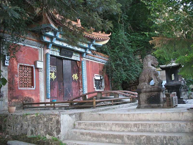 Xianrendong Cave in Huaping County, Lijiang-02