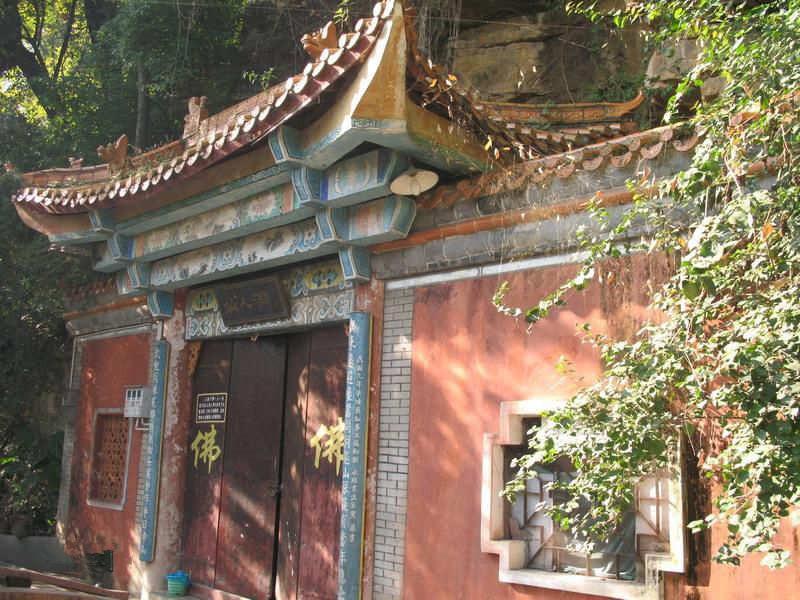 Xianrendong Cave in Huaping County, Lijiang-03