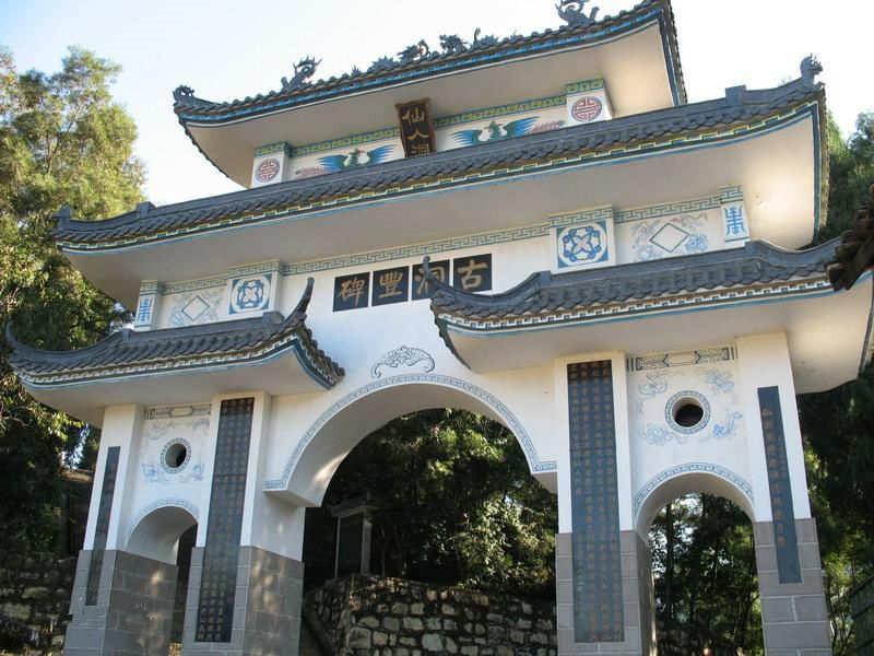 Xianrendong Cave in Huaping County, Lijiang-04