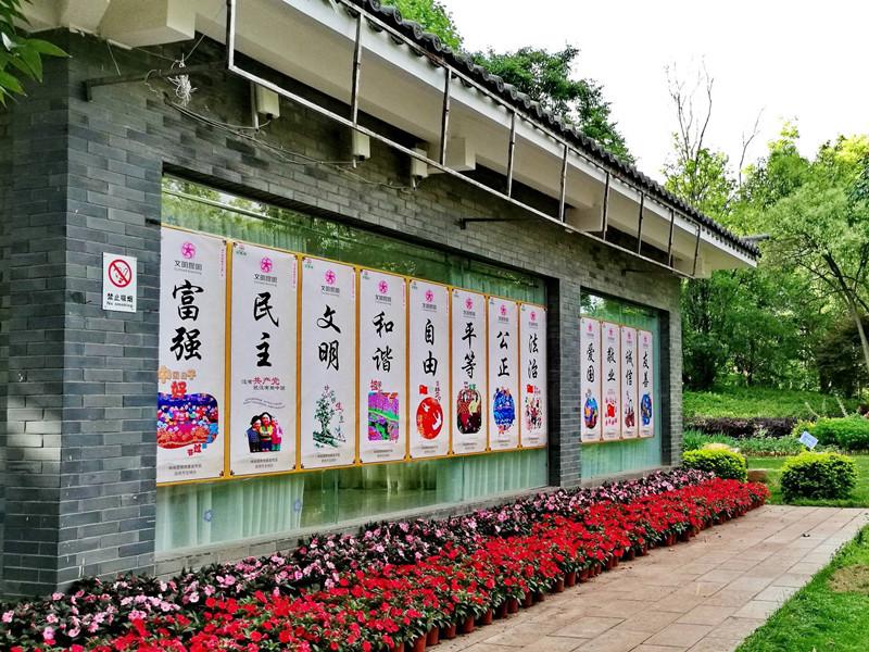 Xihua Park in Kunming-03
