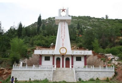 Xuanwei Cemetery of Revolutionary Martyrs , Qujing