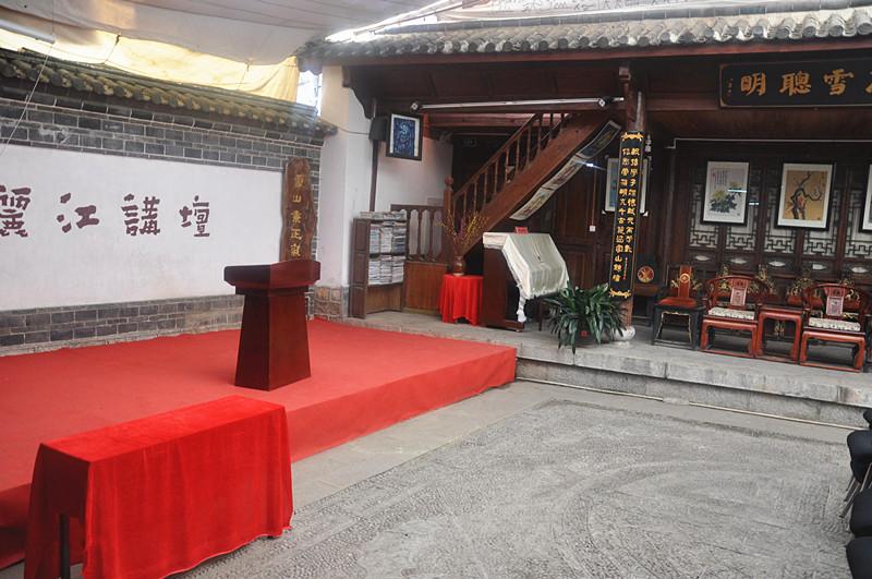 Xueshan Academy in Lijiang Old Town-03