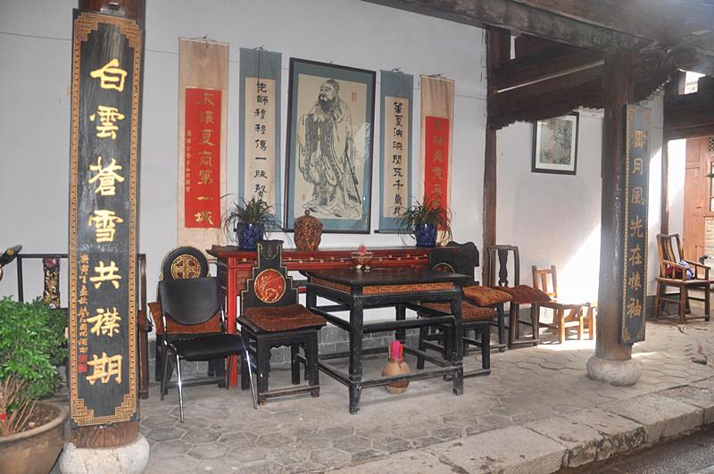 Xueshan Academy in Lijiang Old Town-04