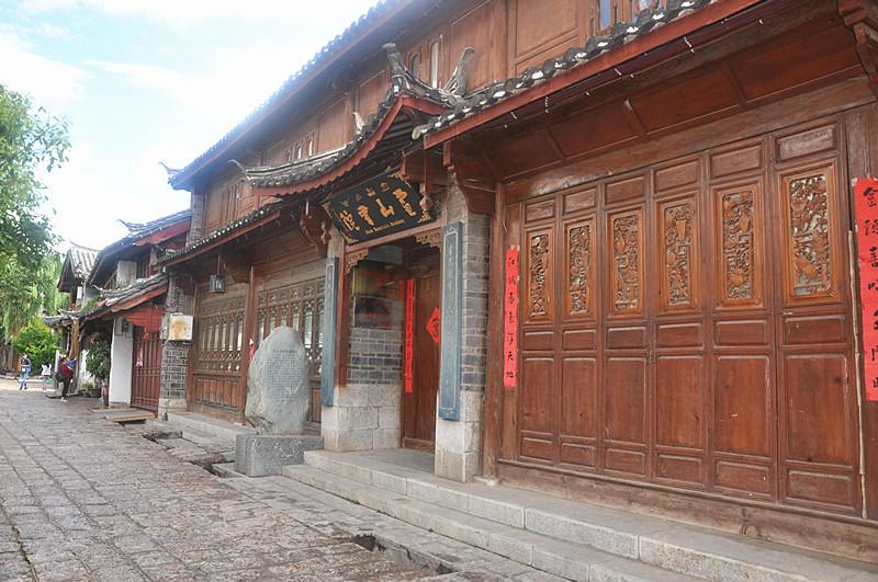 Xueshan Academy in Lijiang Old Town-06