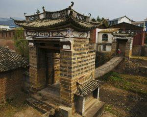 Yongji Bridge in Weishan County, Dali
