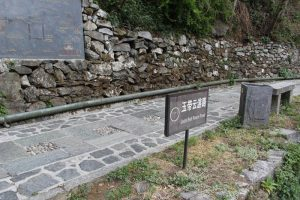 Yudai Yunyou Road or Jade Delt Cloud Wandering Road of Cangshan Mountain in Dali